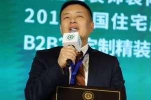 """福瑞智能卫浴荣膺""""2018中国家居实力品牌""""刀头"""